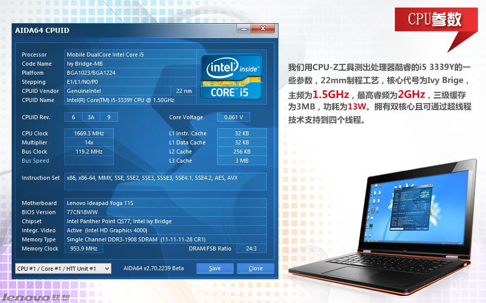 联想Yoga11S-IFI(2GB/128GB)皓月银图片27