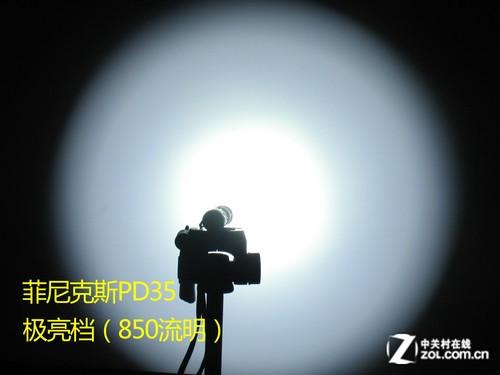 装备最新LED亮瞎你 菲尼克斯PD35评测