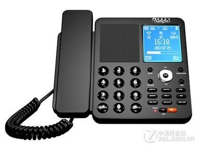 润普 X系列300小时数码录音电话(X301)