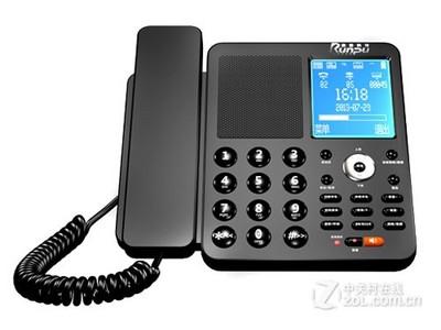 润普 X系列1200小时数码录音电话(X1201)