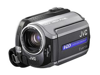JVC GZ-MG150AC