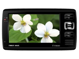 驰能T7000(120GB)