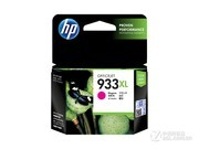 HP 933XL(CN055AA)