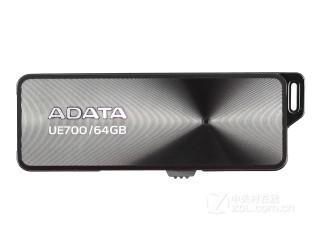 威刚UE700智睿碟(64GB)