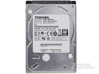 东芝750GB 5400转 8MB(MQ01ABD075)