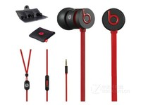 Beats ur耳机 (入耳式 线控 降噪 低音) 天猫558元