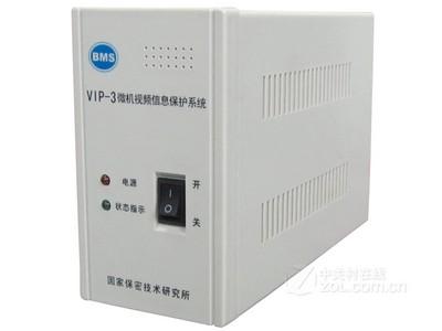 勤思 微机视频信息保护系统VIP-3