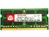 国惠4GB DDR3 1600