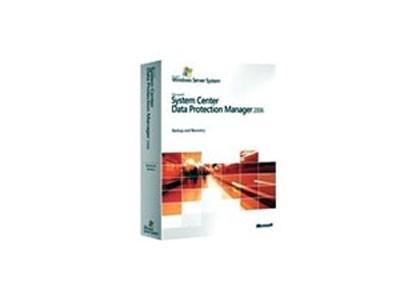 Microsoft 数据保护经理2006授权(英文版A5R-00433)