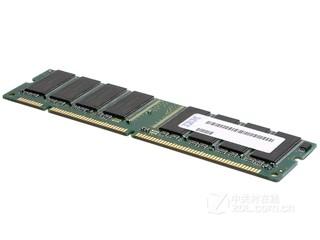 IBM 内存/32GB(90Y3105)