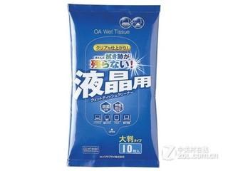山业10抽便携电脑清洁湿纸巾(CD-WT4P10-C)