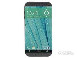HTC One M9 Prime