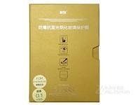 DITA 苹果iPhone5/5s/5c超薄防爆抗蓝光钢化玻璃保护膜斗硬系列