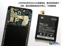 小米4(2GB RAM/移动4G)专业拆机3