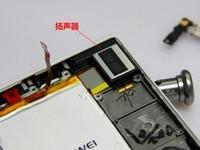 华为Ascend P7(蓝宝石版/联通4G)专业拆机7