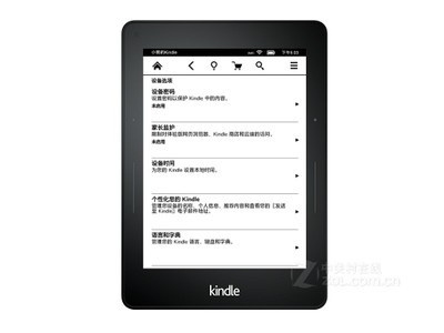 亚马逊 Kindle Voyage(4GB)