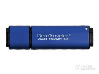 金士顿DataTraveler Vault Privacy 3.0(DTVP30)(8GB)