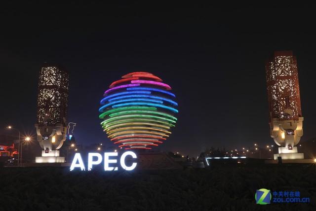 时尚光彩夜景 APEC首脑会议周边美景赏