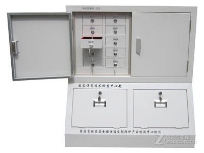 勤思 手机屏蔽柜BWQS-201(20格)