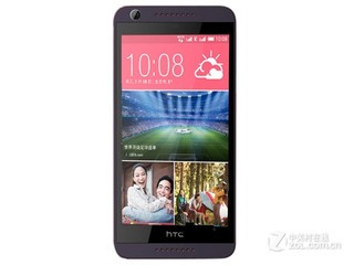HTC Desire 626(626d/电信4G)