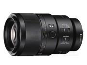 索尼 FE 90mm f/2.8 Macro G OSS(SEL90M28G)特价促销中 精美礼品送不停,欢迎您的致电13940241640.徐经理