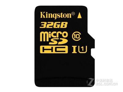 金士顿 micro SDHC卡  Class10 UHS-I土豪金(32GB)