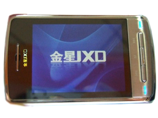 金星JXD205(1GB)