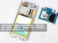 魅族魅蓝Note 2(双4G)专业拆机2