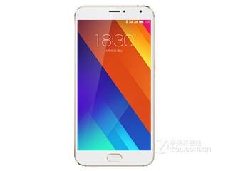 魅族MX5(移动4G)