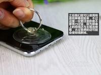 魅族MX5(双4G)专业拆机2