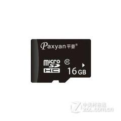 Paxyan Micro SD(TF)卡 Class10(16G)