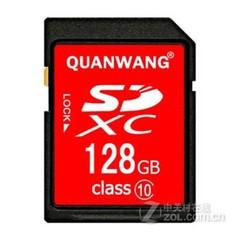 权王SD卡 class10(128GB)