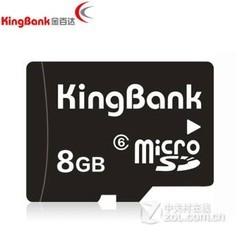 金百达TF(Micro SD)存储卡 Class6(8GB)