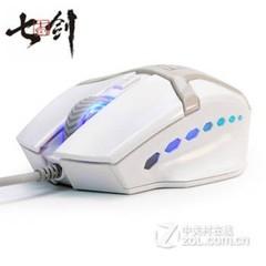 硅步网吧专用游戏鼠标 白色