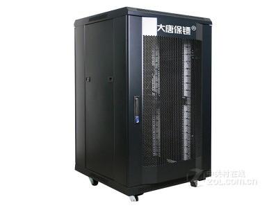 大唐保镖 5120