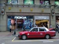 诺基亚X5-01样张秀4