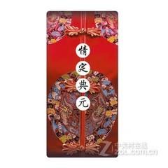 典元DY-10聚合物12000毫安移动电源- 中国红