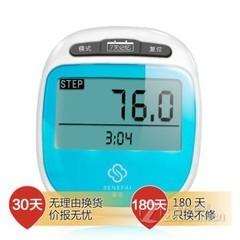 森花SH5188 (蓝色)