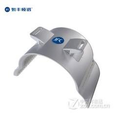 骏丰频谱治疗保健仪JF-802 一台
