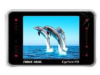 驰能Eyesee70(2GB)