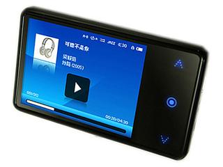 蓝魔RM850(2GB)