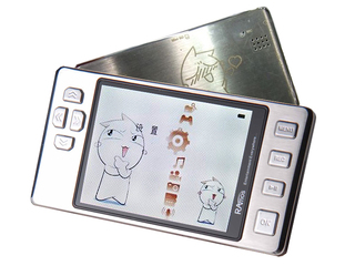 蓝魔RM750洋葱头版(4GB)