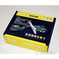 爱电玩蓝光高清1080PHDMI采集卡