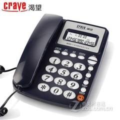 渴望B255 电话机 蓝色