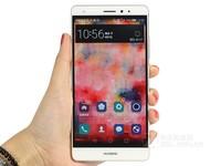 华为(huawei)Mate S智能手机(电信4G 32GB 极昼金) 苏宁易购1288元