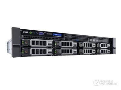 戴尔 PowerEdge R530 机架式服务器