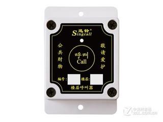 迅铃工地楼层专用呼叫器APE500