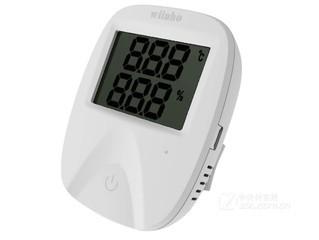 WIINHO WH-E3701