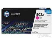 HP Q7583A办公耗材专营 签约VIP经销商全国货到付款,带票含税,免运费,送豪礼!