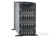 戴尔易安信 PowerEdge T630 塔式服务器(Xeon E5-2603 V3/4GB/500GB)